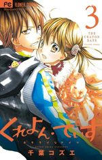 Crayon Days 3 Manga