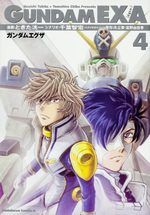 Mobile Suit Gundam Exa 4 Manga