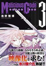Malicious Code 3 Manga