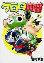 Sergent Keroro 24 Manga