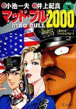 Mad Bull 2000 3 Manga