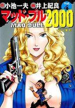 Mad Bull 2000 4 Manga