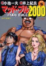 Mad Bull 2000 5 Manga