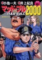 Mad Bull 2000 6 Manga