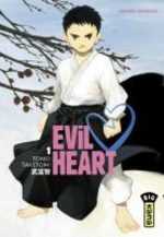 Evil Heart # 1