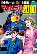 Mad Bull 2000 7 Manga