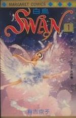 Swan 1 Manga