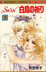 Swan Hakuchô no Inori 3 Manga