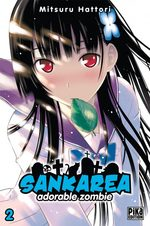 Sankarea - Adorable Zombie 2