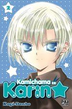 Kamichama Karin 2 Manga