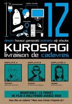 Kurosagi - Livraison de cadavres 12