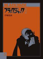 Black Jack - Kaze Manga 5