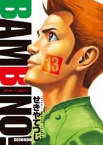 Bambino! Secondo 13 Manga