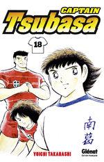 Captain Tsubasa 18