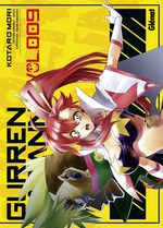 Gurren Lagann 9 Manga
