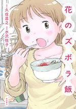 Mes petits plats faciles by Hana 1 Manga