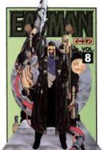 Eat-Man 8 Manga