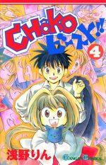 Chôko beast !! 4 Manga