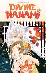 Divine Nanami # 10
