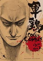 Coq de Combat 25