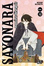 Sayonara Monsieur Désespoir 12 Manga