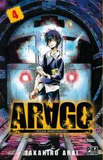 Arago 4 Manga
