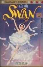 Swan 3 Manga