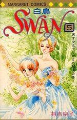 Swan 5 Manga