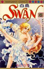 Swan 6 Manga