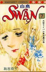 Swan 7 Manga