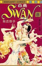 Swan 8 Manga