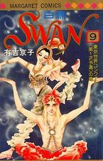 Swan 9 Manga