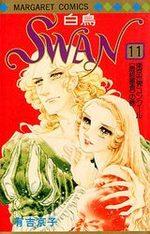 Swan 11 Manga