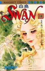 Swan 14 Manga