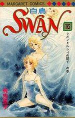 Swan 16 Manga