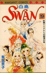 Swan 19 Manga