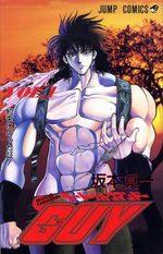 Mortal commando GUY 1 Manga