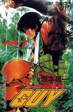 Mortal commando GUY 2 Manga