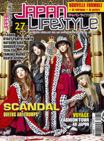 Japan Lifestyle 27