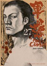 Coq de Combat 27