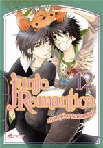 Junjô Romantica 12