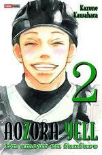 Aozora Yell 2 Manga