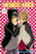 Nosatsu Junkie 12 Manga
