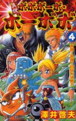 Shinsetsu Bobobo-bo Bo-bobo 4 Manga