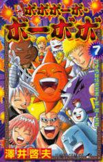 Shinsetsu Bobobo-bo Bo-bobo 7 Manga