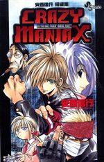 Nobuyuku Anzai tanpenshuu - Crazy maniax 1 Manga