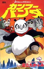 Kung Fu Panda 1 Manga