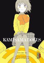 Kamisama Dolls # 1
