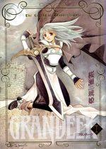 Grandeek 1 Manga