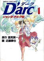 D'arc - Jeanne d'Arc den 1 Manga